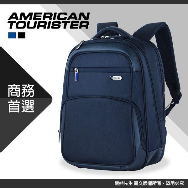 《熊熊先生》新秀麗Samsonite美國旅行者大容量後背包15.6吋筆電包休閒包ESSEX防潑水AS4 附原廠防雨套