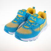 FILA 兒童 舒適 透氣 慢跑鞋 (2-J425Q-369)