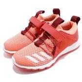 adidas 慢跑鞋 RapidaFlex 2 EL K 橘 紅 2代 休閒鞋 基本款 童鞋 中童鞋【PUMP306】 DB0496