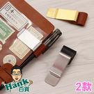 ★7-11限今日299免運★復古鈔票夾 ...