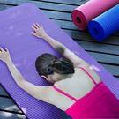 瑜伽墊初學運動健身墊子加厚10mm防滑YUX1 魔法街