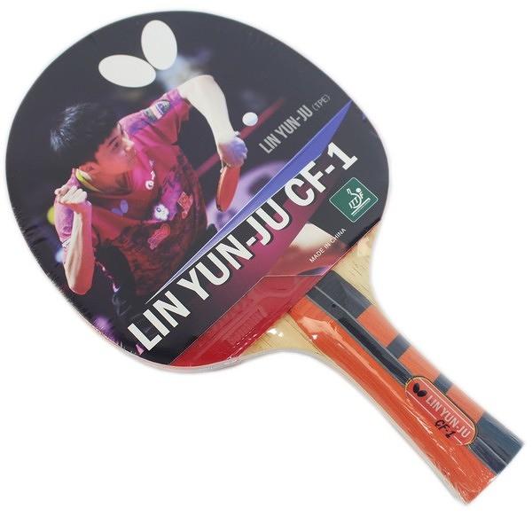 Butterfly 蝴蝶牌 林昀儒CF-1 桌球拍 碳纖貼皮負手板 /一支入(特1350) 兵乓拍 兵乓球拍 桌拍-生TT1723