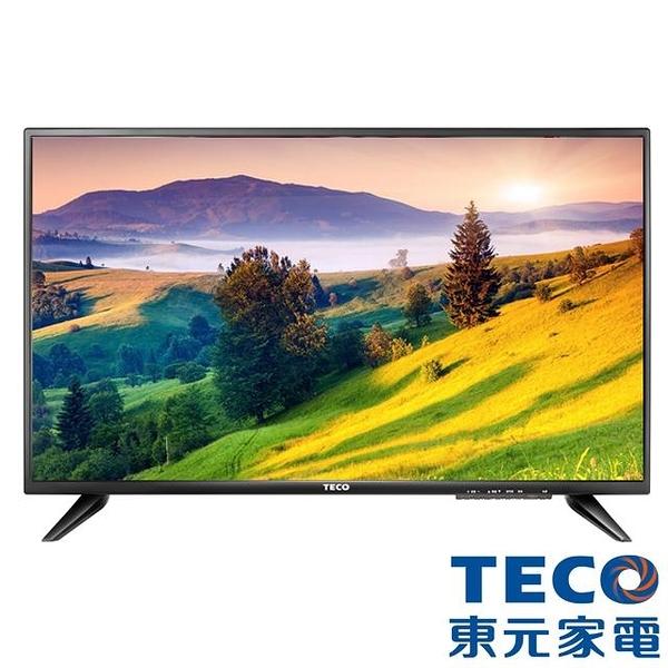 【免運費】TECO東元 32吋 液晶顯示器+視訊盒(TL32K4TRE) (全機3年保固)