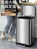 歐式不鏽鋼腳踏式家用大號容量垃圾桶廚房客廳衛生間有蓋15升20升 聖誕節