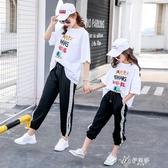 女童套裝夏季新款韓版潮洋氣休閒親子裝母女裝兒童時髦 伊芙莎