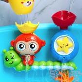 寶寶洗澡玩具嬰兒童玩水軌道花灑水上戲水玩具【聚可愛】