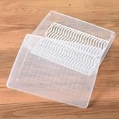 收納盒 塑料盒 保鮮盒 瀝水盒 餐具盒 透明塑料盒 大號 透明瀝水保鮮盒【J156】生活家精品