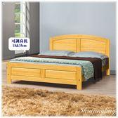 【水晶晶家具/傢俱首選】CX9407-1白楊實木(白楓木色)5尺雙人床架~~不含床墊