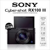 Sony CyberShot DSC-RX100 III M3 索尼公司貨 ★贈64G+24期免運★  翻轉螢幕 薪創數位