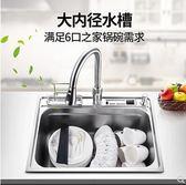 304不銹鋼單槽套餐廚房多功能壹體洗菜盆雙槽大池 熊熊物語