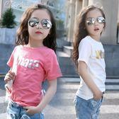 女童短袖純棉T兒童卡通百搭上衣女寶寶多色吸汗圓領T恤「Chic七色堇」