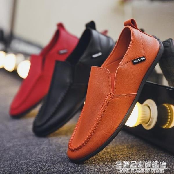 秋季社會小伙男鞋子韓版休閒皮鞋男士駕車豆豆鞋百搭英倫學生潮鞋 名購居家