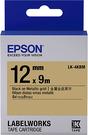 LK-4KBM EPSON 標籤帶(金底黑字/12mm) C53S654422
