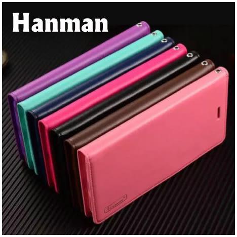 【Hanman】Apple iPhone 8/iPhone 7 4.7吋 真皮皮套/翻頁式側掀保護套/側開插卡手機套/保護殼