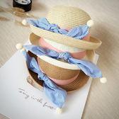 全館83折女童草帽夏季公主帽兒童遮陽帽小孩太陽帽韓版寶寶帽沙灘渡假防曬