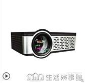 投影儀家用小型便攜投影機高清1080p家用wifi無線家庭影院4k投影儀 NMS樂事館新品