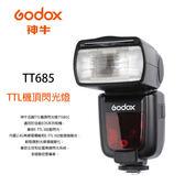 ◎相機專家◎ Godox 神牛 TT685C TTL機頂閃光燈 Canon 2.4G 機頂閃 高速同步 X1 公司貨