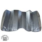 遮陽板 隔熱板 前遮陽 汽車用 雙氣泡 前後 兩側 遮陽連 遮擋 防曬 加強遮陽 隔熱 鋁箔 摺疊 摺疊