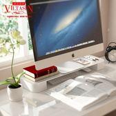 銀幕架 電腦顯示器桌面增高架子底座支架桌上鍵盤收納墊高置物架