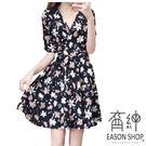 EASON SHOP(GW1917)韓版...