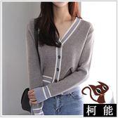 外套【8201】秋冬氣質甜美條紋線條感撞色V領針織衫毛衣外套
