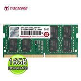 Transcend 創見 DDR4 2400 16G 16GB 筆電 記憶體 終身有限保固 TS2GSH64V4B