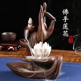倒流香炉家用檀香沉香安神熏香炉 禅意创意摆件茶道香薰炉【聚寶屋】