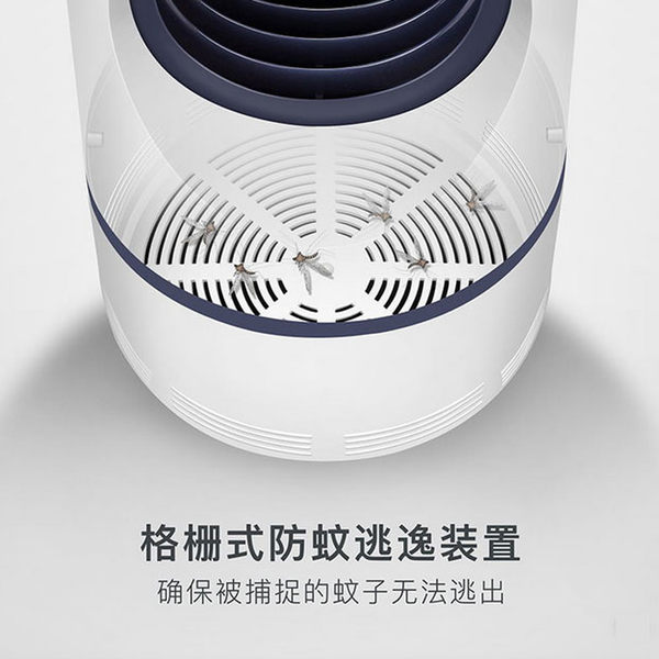 光催化 LED滅蚊神器 吸入式 滅蚊燈 USB充電 全自動 家用 一掃光 靜音 無輻射 驅蚊器 捕蚊燈 電蚊燈