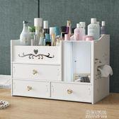 化妝品收納盒歐式宿舍收納盒帶鏡子簡約家用梳妝臺整理盒桌面置物架igo生活優品