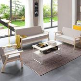 沙發 北歐簡易布藝沙發組合現代簡約客廳整裝小戶型出租屋單雙三人家具 Igo阿薩布魯
