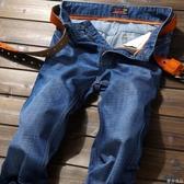 牛仔褲牛仔褲直筒寬鬆黑色彈力韓版潮流秋冬款褲子男麥吉良品