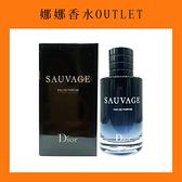 Dior 迪奧 曠野之心 男性淡香精 100ml 【娜娜OUTLET】 Sauvage 男香 經典 男性香水