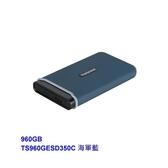 創見 行動固態硬碟 【TS960GESD350C】 960GB SSD 350C USB 3.1 AC介面 新風尚潮流