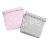 兒童天然 寶貝學習餐袋 Miniware袋我走吧!寶貝收納袋 - 兩色可選