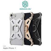 NILLKIN Apple iPhone 7 4.7吋 銳甲 II 指環支架 可立 指環 耐摔 鏤空 金屬殼