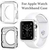 【智慧手錶透明套】Apple Watch 38mm/42mm Series 1、2、3代 透明保護殼/iWatch軟殼/清水套/TPU 透明保護套