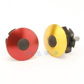 *阿亮單車*梅花固定片與鋁合金上蓋組(紅色、金色兩種)《A54-702》