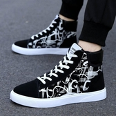 增高鞋新款學生帆布潮鞋男士高筒板鞋韓版潮流百搭休閒運動男鞋春季 伊蘿鞋包