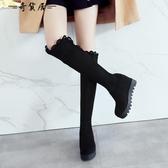 秋冬冬季內增高長靴平底高筒女靴子長筒靴女士彈力靴過膝靴女冬靴