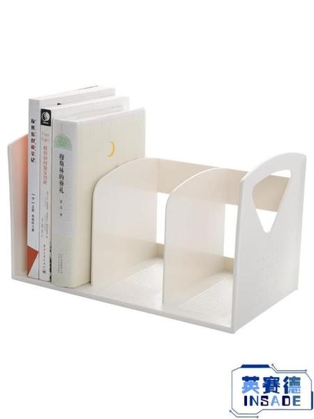 簡約桌上書立架桌面書架夾文件架書本收納架【英賽德3C數碼館】