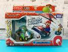 【震撼精品百貨】瑪利歐系列_Mario~超級瑪利歐兄弟對戰遙控車-曜西#45413