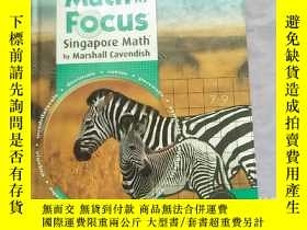 二手書博民逛書店Math罕見in Focus5AY21313 如圖 如圖