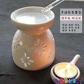 香爐 香薰燈精油燈浪漫臥室蠟燭家用陶瓷熏香爐精油香粉沉香檀香香薰爐 寶貝計畫