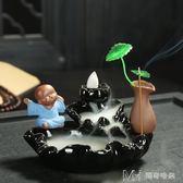 倒流香爐陶瓷創意家用檀香沉香流香香薰爐紫砂小和尚茶寵茶道擺件   瑪奇哈朵
