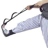 牽伸拉筋帶腳踝關節矯正足下垂站立斜板中風偏癱康復訓練器材下肢IGO 智能生活館