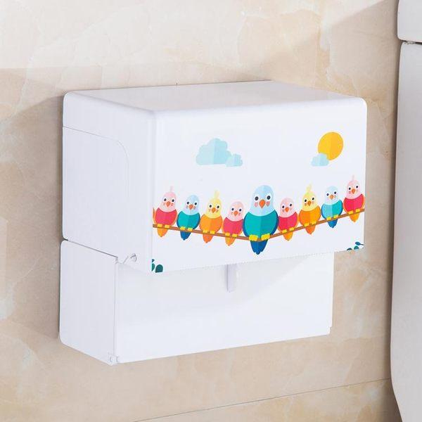 衛生紙架 - 免打孔衛生間紙巾盒廁所捲紙紙巾筒廁紙架 【限時折扣好康八折】