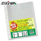 加贈20%]7折 HFPWP 11孔透明資料袋(100入)厚0.04mm 環保材質台灣製 EH304A-100-SP