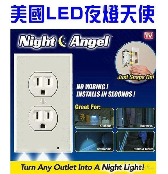 LED 夜燈天使 插座蓋板 創意 插電感應 節能 自動感應開關燈 照明性能佳 光控感應節能燈 小夜燈
