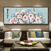 異形 2019新款5D 石畫滿 客廳貼 大幅點 花開富貴 石十字繡【限時八五折】