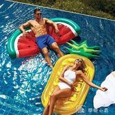 西瓜網紅水上坐騎菠蘿浮排彩虹充氣浮床仙人掌加厚游泳圈成人 下殺